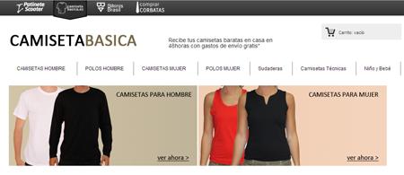 camiseta_nuevo
